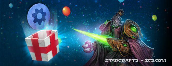 Primer Aniversario de StarCraft 2
