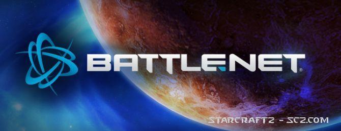 Fin Temporada 1 StarCraft2